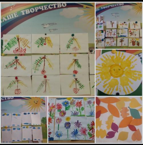 Новости из детского сада. Рисуют дети Осень.