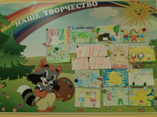Новости из детского сада «Золотой петушок».