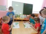 Новости из детского сада «Золотой петушок». Книга-лучший друг.