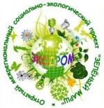 «Зелёный марш-2018»