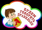 Новости из детского сада «Золотой петушок».  Нетрадиционные логопедические технологии.