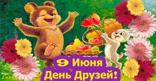 Новости из детского сада «Золотой петушок»