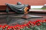 «День памяти неизвестного солдата»