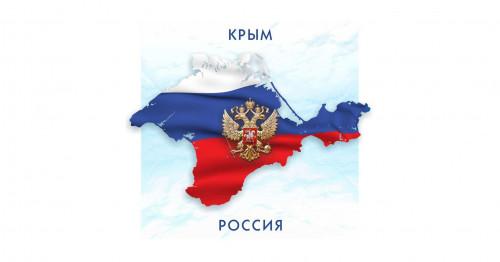 «Крым – моя история»