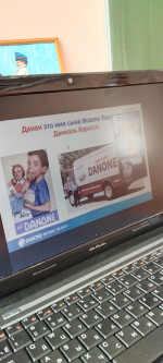 Онлайн экскурсия на завод Danone