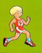 Легкоатлетический кросс