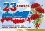Новости из детского сада «Золотой петушок».  День защитника Отечества.