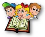 Неделя детской книги.