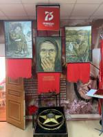 Экскурсия в музей города Отрадный